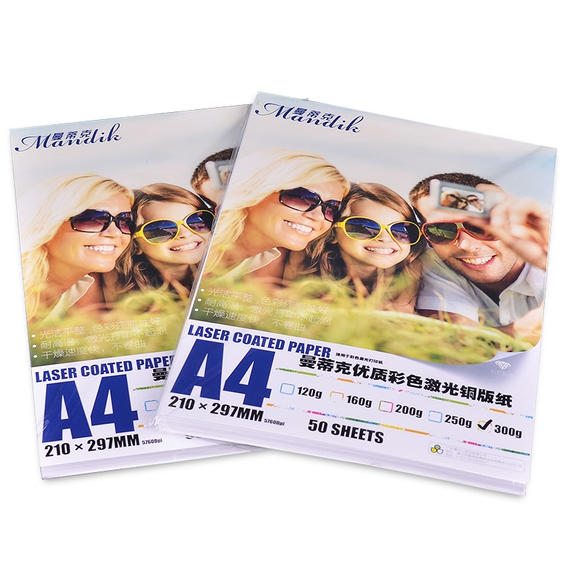 High quality 120g 160g 200g 250g 300g A3 A4 double side glossy laser printing photo paper high quality photo 2d 3d crystal mugs ring shoe design laser engraving machine price for portrait printing