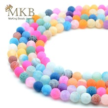 Multicolor Frost Agates Round Loose Beads For Jewelry Making 4 6 8 10 12mm Natural Stone Diy Bracelet Necklace Wholesale