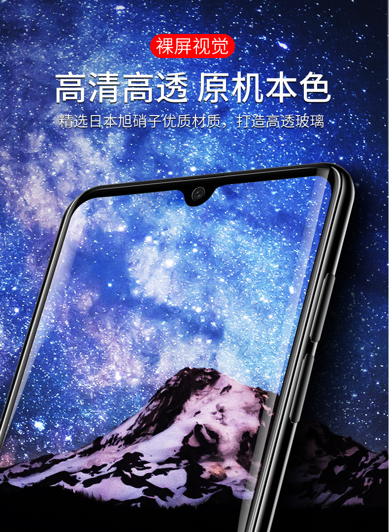 9D Tempered Glass For Huawei mate 9 20 20x 20pro 20lite full cover Protective glass For Huawei P Smart Enjoy 7S 7plus 8 8plus in Phone Screen Protectors from Cellphones Telecommunications