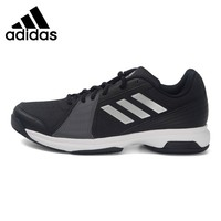 Original New Arrival 2017 Adidas Approach Men S Tennis Shoes Sneakers