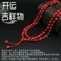 Tibetan Buddhism 108 jequirity Bodhi Seeds Prayer Beads Mala Necklace
