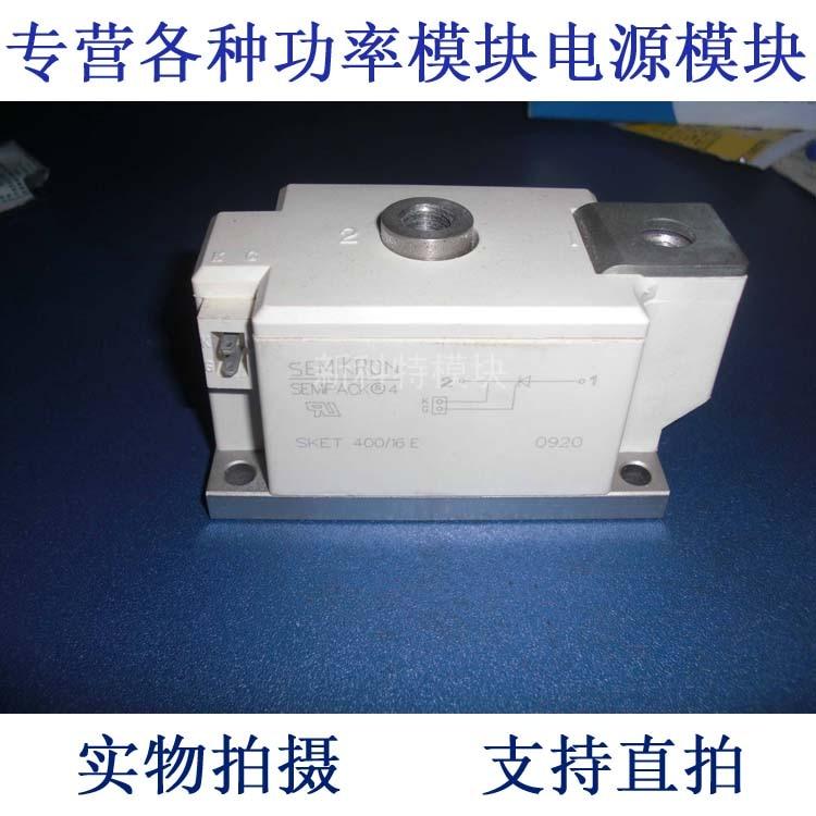 SKET400 / 16E 400A1600V thyristor module skkt132 18e skkt132 16e skkt132 14e skkt132 12e module