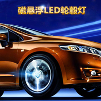 Magnetic Levitation Wheel Hub Cover Modified Lamp The Intellectual For Honda Civic Odyssey To Send The