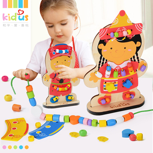 Image 2 - Zalami öğrenme eğitim ahşap bulmaca Oyuncak bebekler boncuk Montessori Oyuncak çocuklar için