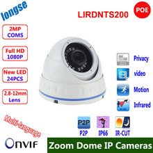 POE  IP Camera 2.8-12mm Dome Vandalproof   2MP 1920x1080P H.264 privacy ONVIF IOS Android P2P remote