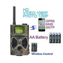 New HD GPRS/MMS Digital Infrared Trail Camera 2.0″ LCD 12 Megapixels IR Hunting+Free 8GB SD Card