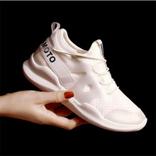 Lovers Running Shoes For Women Men Breathable Sport Run Summer Super Light Outdoor Athletic Shoes women