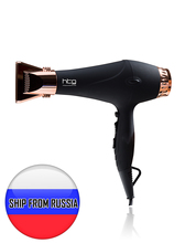 HTG Professional Hair Dryer Blow dryer Salons USE keratin Ionic infrared Generator Lightweight Ship from RUSSIA free ship