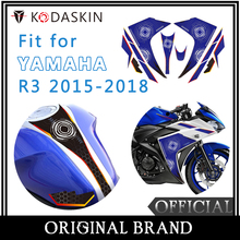 KODASKIN Motor Printing Fuel Tank Sticker Gas Cap Sticker Protection Decal Stickers  For YAMAHA R3 2015-2018 kodaskin 3d printing gas cap fuel tank pad sticker decal protection for duke390 2012 2016
