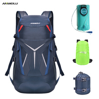 ANMEILU Camping Backpack 2L Water Bag Waterproof Cycling Backpack High Capacity Foldable Sport Rucksack Travel Hiking Bag