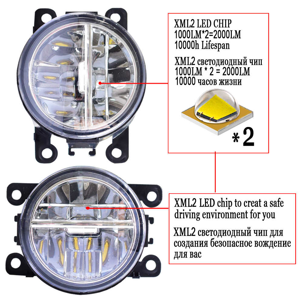 1Pair 12V DRL Fog Lamps Lighting 9W LED For Opel Meriva OPC 2003-2009 Fog Lights High Brightness Fog Lamps