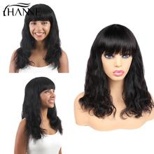 HANNE Brazilian Human Hair Wigs 14 Inches Natural Wavy Bob Wigs with Bangs Natural Color Short Wavy Human Hair Wigs for Women