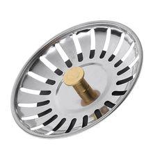 Кухня отходов нержавеющая сталь Раковина пробка фильтра Слива фильтр стопор корзина слива