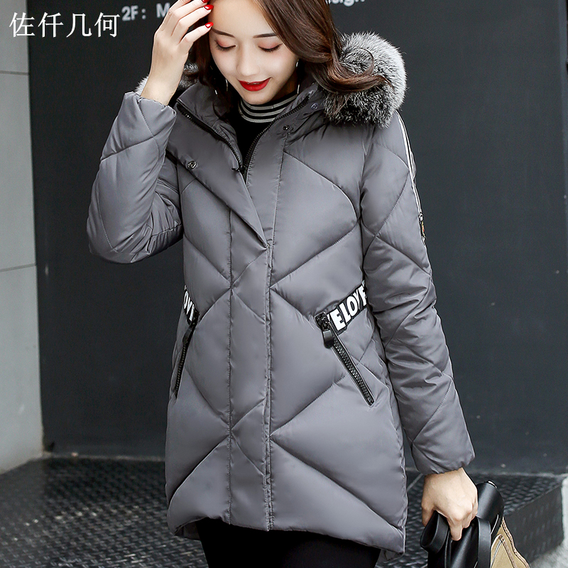 New Brand Winter Jacket 2017 Women Coat Warm Parkas High Quality Cotton Coat Thick Women Coat Female Outside Overcoat M-2XL