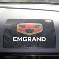 Отличный автомобиль для укладки аксессуары коврик чехол для geely emgrand ec7 emgrand 7 ec8