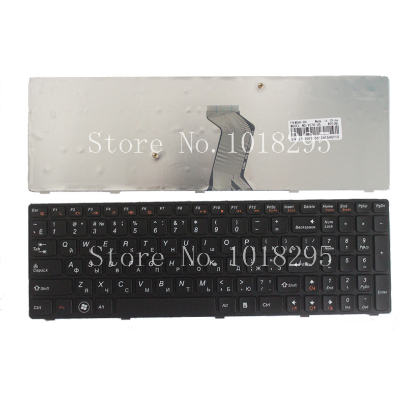 NEW Russian keyboard for IBM Lenovo Ideapad Y570 Y570N Y570NT Y570P Y570I RU Laptop keyboard цена