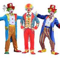 Halloween adulto palhaço traje cosplay impertinente arlequim fantasia fantasia infantil festa carnaval 27 cores palco cosplay roupas