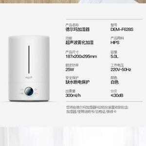 Image 5 - Xiaomi YOUPIN DEERMA 5L Máy Tạo Độ Ẩm Không Khí Cảm Ứng Phiên Bản Thông Minh Hằng Số độ ẩm UV LED 12H Thời Gian Yên Tĩnh Thanh Lọc Không Khí cho Không Khí