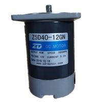 40 watt geared motor dc 12 v 90*90mm Micro DC brush gear motor without gearbox dc motor