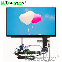 цена на 15.6 inch 1366*768 LCD slim LCM screen display capacitive touch HDMI LVDS controller board driver board cable