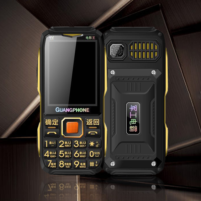 D8200 Double Gun 3.5 Screen  Long Waiting to Unlock Completed Three Free TV Charging Phone-in Cellphones from Cellphones & Telecommunications