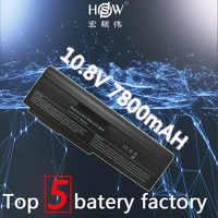 HSW 7800mah 9cell Nuovo Sostituire Batteria Del Computer Portatile A33-M50 Per ASUS M50 M50V M50Q M50S M50Sa M50Sr M50Sv M50V m50Vm N43 N53 batteria