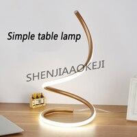 Modern minimalist bedside LED lamp Bedroom wedding room art personality creative lighting Fashion home living room table lamp