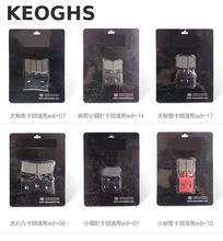 Discount! KEOGHS Adelin Brake Pads For Brake Caliper Adl01/adl-01 Adl06/adl-06 Adl07/adl-07 Adl10/adl-10 Adl14/adl-14 Adl17/adl-17 Adl12