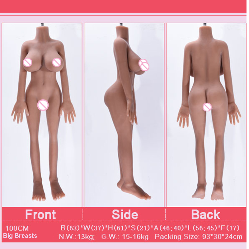 100cm normal breast body cover