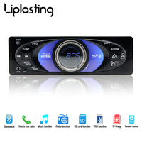 Liplasting 1 Din Color Change Auto Audio Stereo MP3 Player Support FM SD AUX USB Interface