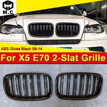 New Pair glossy black E70 X5 Front Kidney Grille grill M look ABS With Badge For BMW X5 E70 grills Double Slats X5M style 08-14 молдинги wen kai 14 x5 14 x5 x5 x5