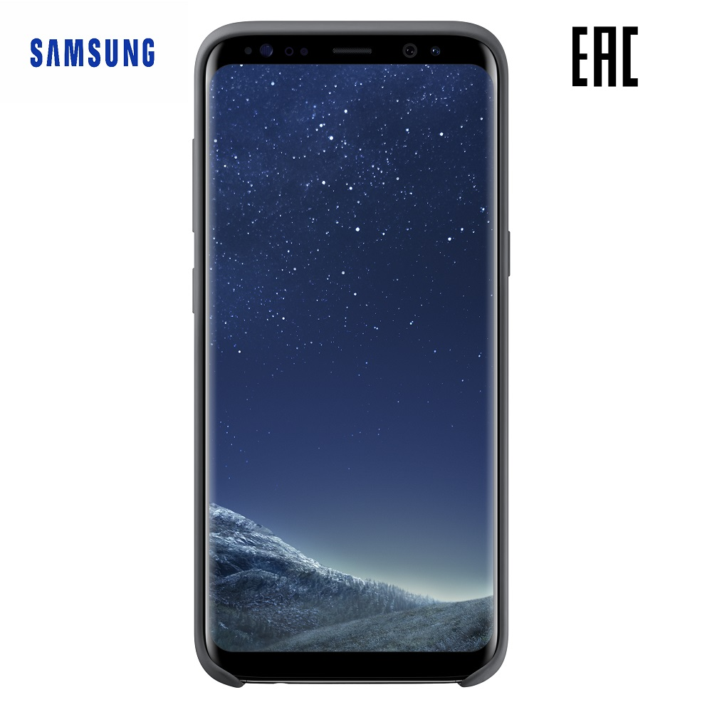 Case for Samsung Silicone Cover Galaxy S8 EF-PG950T Phones Telecommunications Mobile Phone Accessories mi_32818827249 цена