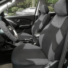 car seat cover seat covers for Fiat bravo Ottimo albea freemont 4 colors Complete Set for Four Season Universal 5 Seat Car цена в Москве и Питере