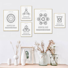 Abstract Sacred Geometry Sign Modern Nordic Posters and Prints Wall Art Canvas Painting Wall Pictures for Living Room Home Decor(China)