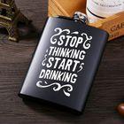 8oz Hip Flask Set Best Man Gift Box Packing Luxury Alcohol Hip Flasks Stainless Steel Whiskey Wine Bottles Drinkware Groom Gift