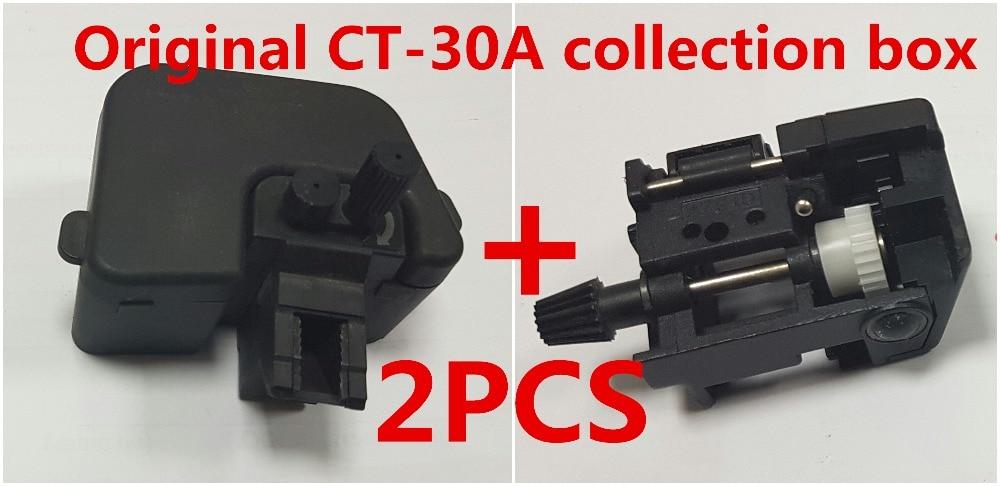 2 PCS Fujikura CT 30 CT 30A fiber splicing machine fiber box storage box / collection garbage box Collecting optical fiber box