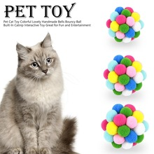 Fetching Toys Cute Dog Interactive  Ball Toy Cat Rainbow Dogs Chewing Playing