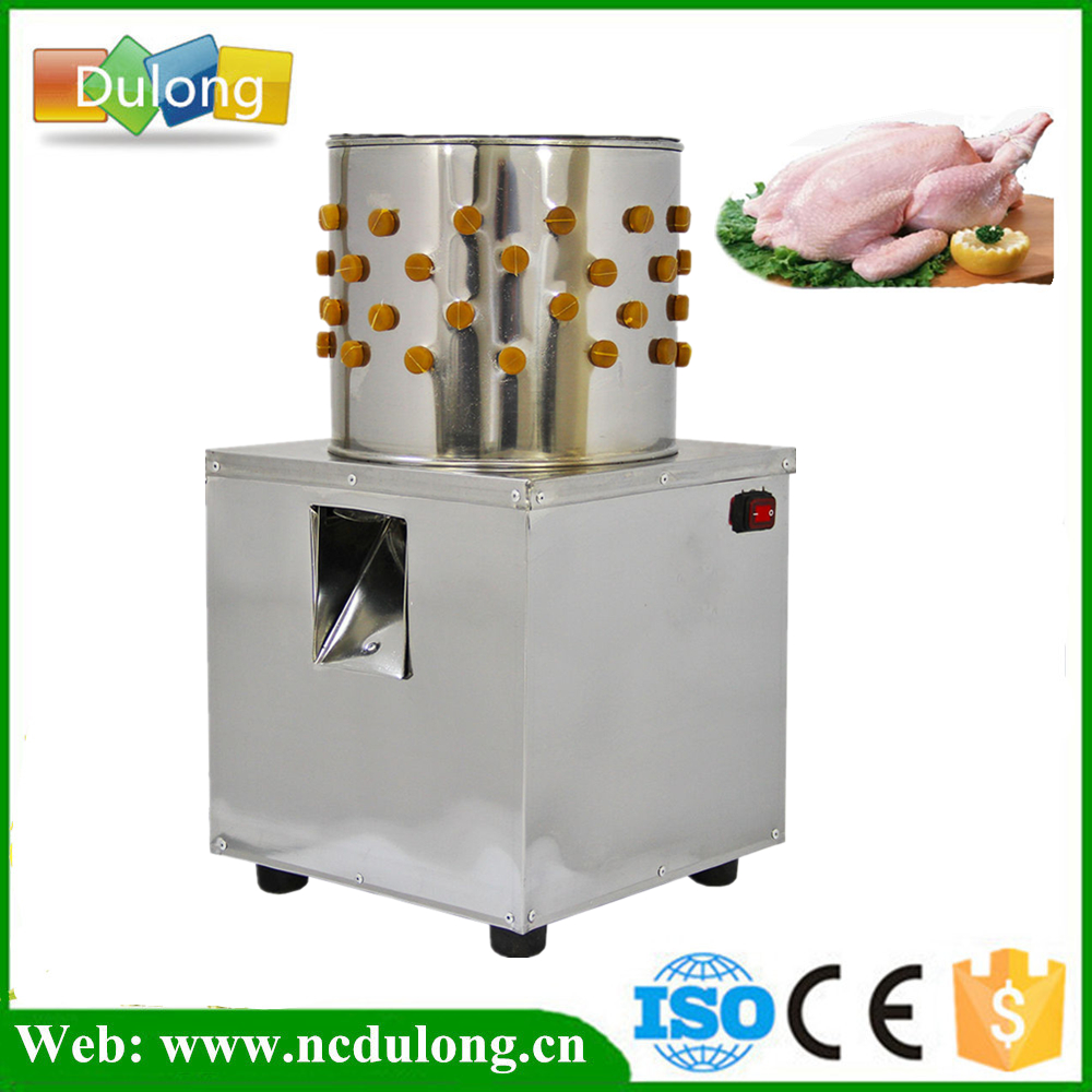 High Quality 220V Poultry Mini For Birds Dehairing Tool Plucker Epilator Plucking Machine