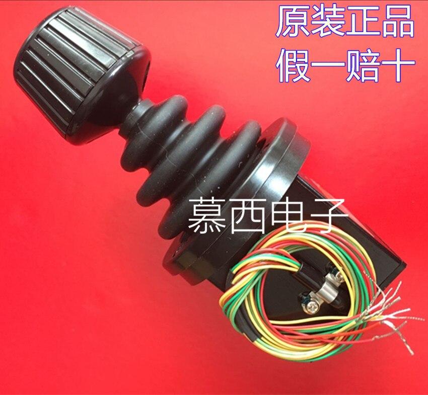 30JHK-ZT-30R3G   sakae    30R3G    Joystick 30 3000r
