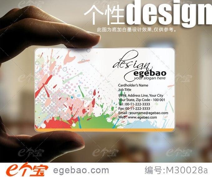 500 Pecas Personnalisee De Cartes Visite Carte Transparent Blanc Encre Impression PVC Une Face N 2231 Dans
