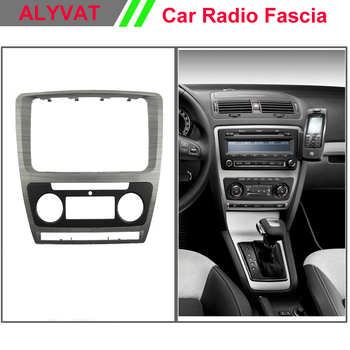 Auto Radio DVD Frame For Skoda Octavia 2010 Radio DVD Stereo CD Panel Dash Mounting Installation Trim Kit Face Frame