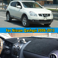 Приборной панели автомобиля крышка Инструмент платформа аксессуары наклейка для nissan Qashqai j10 2006 2008 2009 2011 2013 2013 2014