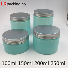 цена 10 pcs 100 150 200 250 ml Light Blue Plastic Pack Empty Jar Silver Aluminum Lid Spice Candy Cream Container Bank Free Shipping