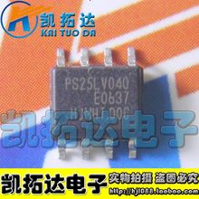 Si  Tai&SH    PS25LV040 PM25LV040  SOP-8  integrated circuit