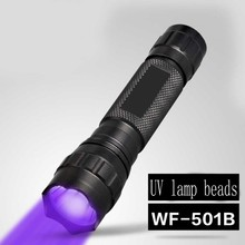 LED UV Flashlight Violet 395nm Fluorescent Lamp Aluminum Auxiliary Digital Display 18650 Battery