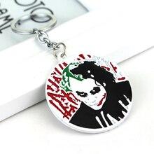 Joker Keychain (2 Colors)