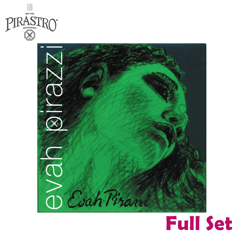 Pirastro Evah Pirazzi 419021 4/4 Violin String Set - Medium Gauge - Steel Ball-End E, Full Set free shipping evah pirazzi violin strings full set ball end made in germany for 4 4
