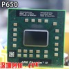 Original AMD Phenom P650 HMP650SGR23GM P650 CPU Dual Core 2 60 GHz 2MB L2 Cache Socket