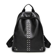 Женщины рюкзак заклепки pu leatpher моды ведро черный опрятный стиль mochilas feminina sac dos rugzak bolsos mujer