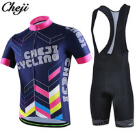 Pro Cycling Team Jersey Bike Jersey Sets China 2017 Pro Tour Bicycle Mountain Short Sleeve Cycling